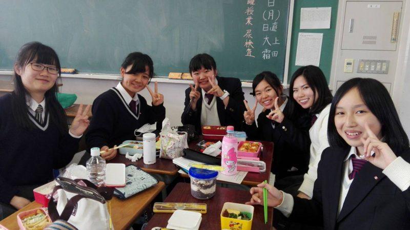 japonsko_skola